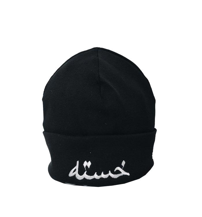 کلاه خسته