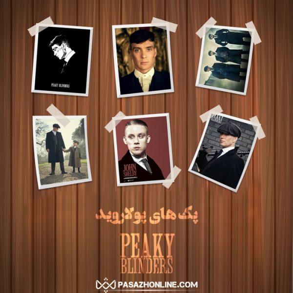 Polaroid_Peaky